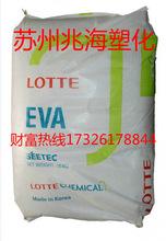 EVA/韩国乐天/VA-600加工性、粘附性优异/用途:热熔胶