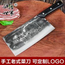 鐵匠世家 手工鍛打老菜刀 切肉切片刀廚用家用刀  廠家直銷