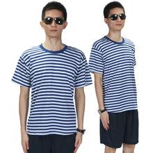夏季正品 海 体能服 海魂衫 男女款圆领 军迷短袖 作训服速干t恤