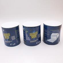 厂家供应防水胶带 水管密封强力防水补漏粘贴  高温修复胶布 三色