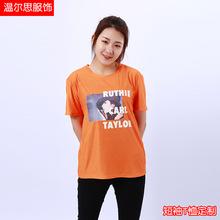 新款短袖T恤厂家直销2019夏季宽松韩版女装厂家专业定制批发