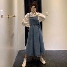 連衣裙女2019秋裝新款高腰顯瘦寬松牛仔中長款背帶裙韓版減齡裙子