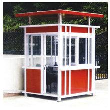 厂家供应小区物业岗亭 不锈钢门卫值班室 彩钢艺术书报亭