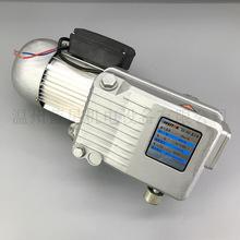 蓝星XD-020真空泵真空包装机吸塑机真空泵XD-040 063 100 202 302