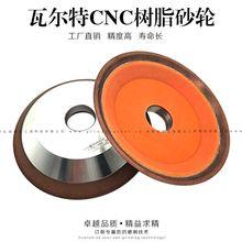 廠家直銷優質金剛石碗形砂輪 合金碗形砂輪 合金樹脂碗形砂輪