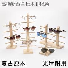 進口松木實木眼鏡展示架原木質太陽鏡陳列近視鏡支架眼睛架子