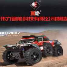 偉力124012 1比12電動四驅拉力車硬虎 六輪車短卡越野遙控車模型