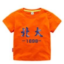 童裝短袖2020夏ins爆款微商代發 卡通半袖上衣代理加盟 全棉童t恤