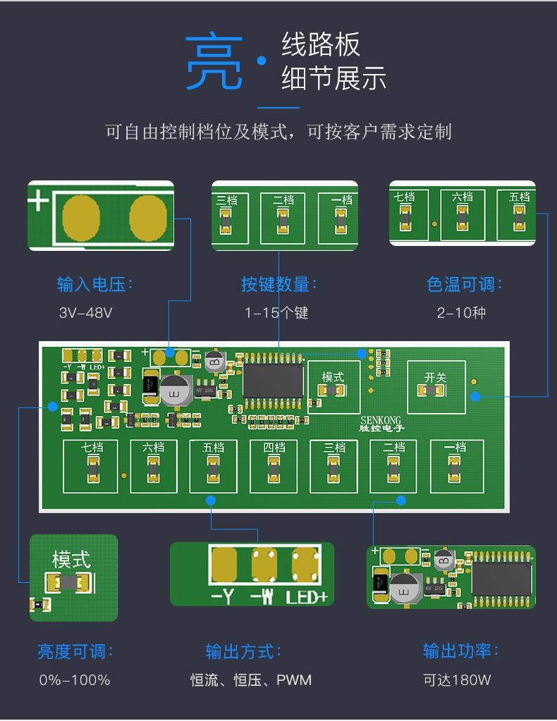 led触摸台灯控制调光线路板(图2)