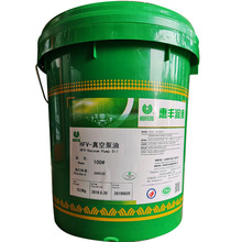 惠豐HFV-100# 100a 150一級品真空泵油 Series Vacuum Pump Oil
