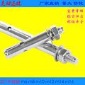 201不锈钢拉爆膨胀螺丝M6M8M10M12M14M16 不锈钢螺栓 螺栓 螺钉