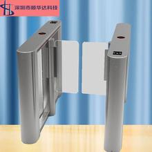 深圳廠家批發二維碼閘機速通門 0.5秒開閘寬動態人臉通道速通門