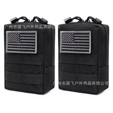 户外战术CS装备 通勤包小腰包 附包军迷用品随身 战术迷彩手机包