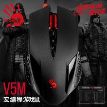 血手幽灵有线鼠标游戏办公鼠标USB光电竞技CF外设?#32422;ol电竞鼠