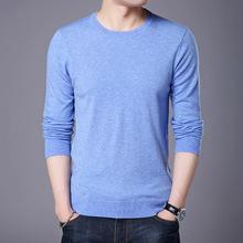 一件代發男士秋季薄款長袖羊毛打底衫男韓版圓領純色毛衣100%羊毛