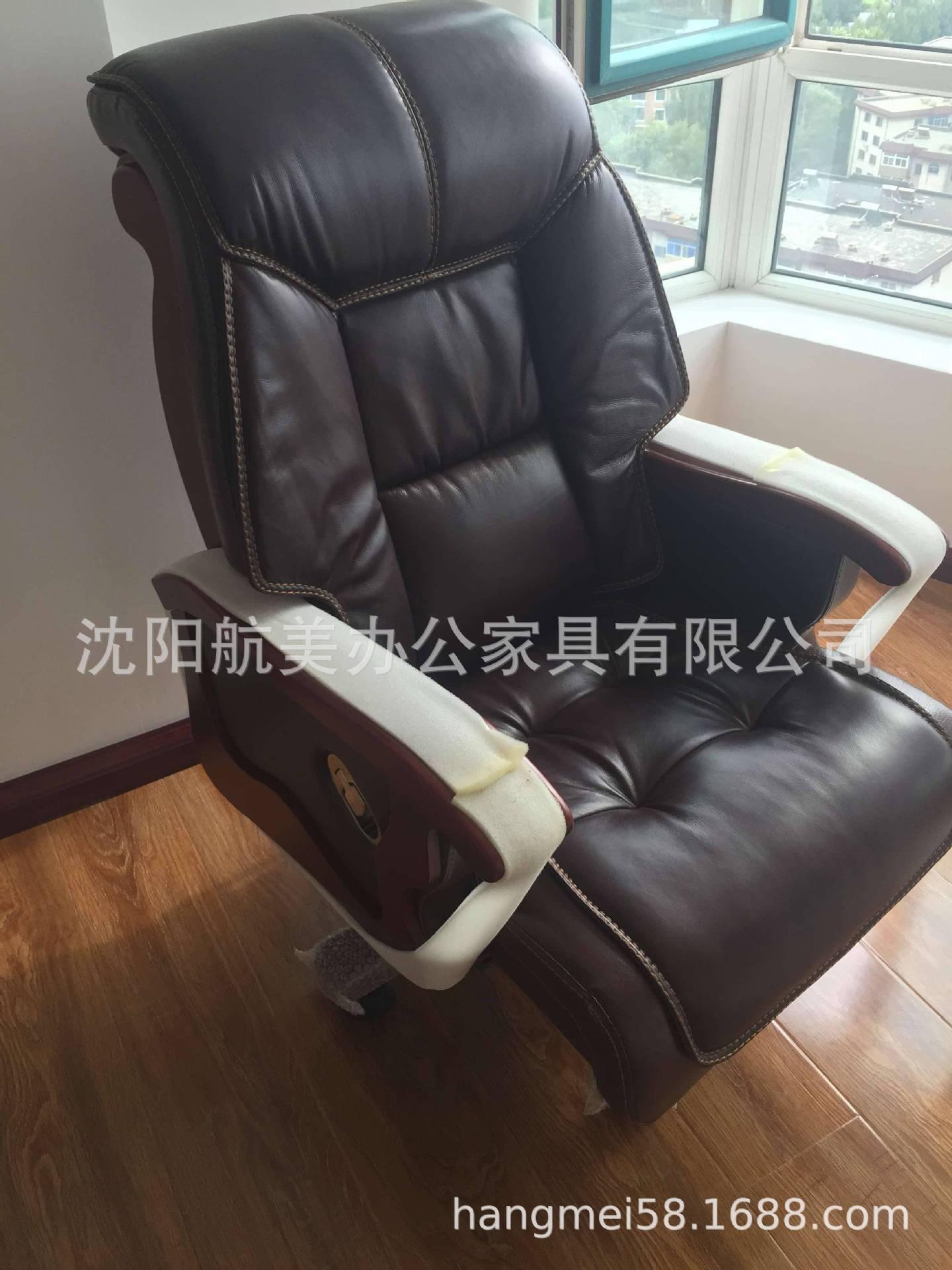 沈阳办公家具实木复古经理办公桌椅老板椅子大班椅真皮升降可躺椅