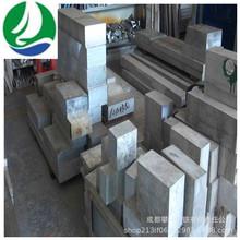 鋁塊 3 5 6 8 10 15 20 25 30 40 50 350/6061-t6鋁排 鋁管 鋁條