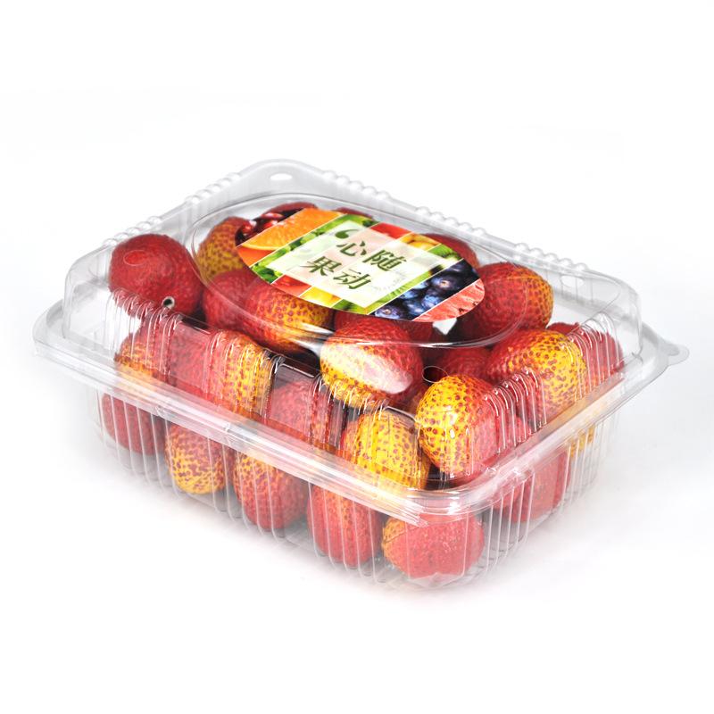 水果包装一次性盒子一次性包装塑料盒一次性包装塑料透明盒两斤装