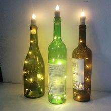 酒瓶塞蠟燭閃銅線燈亞馬遜燈飾 酒瓶LED燈 led瓶塞燈串彩燈