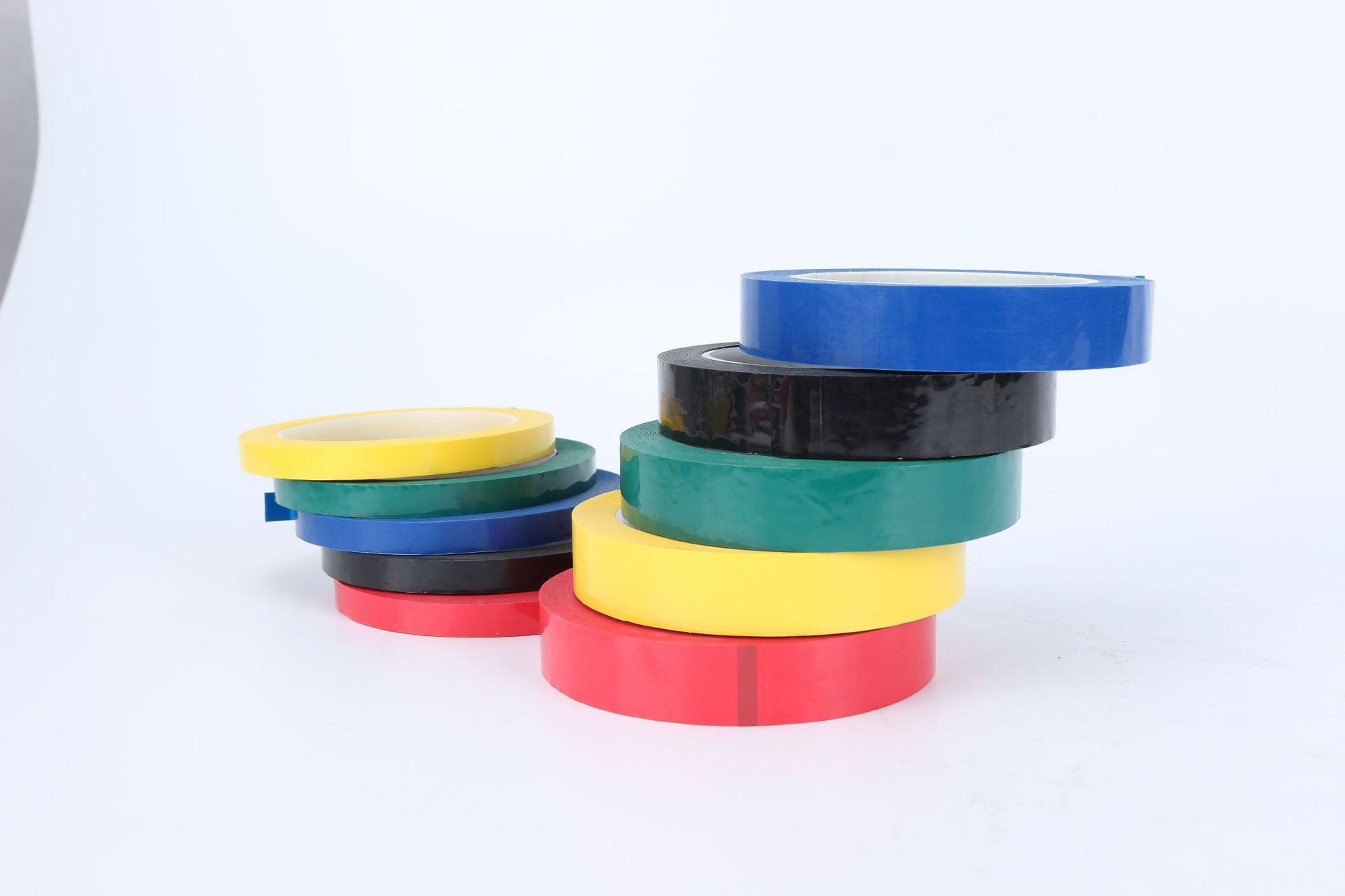 5S定位胶带标识警示固定不留胶红黄蓝绿白黑透明无痕粘贴厂家直销