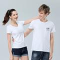 速干圆领透气跑步t恤广告衫定制 户外跑衫马拉松运动短袖印LOGO