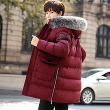 冬季大毛领男式中长款棉衣韩版修身加厚保暖棉袄羽绒棉服连帽外套