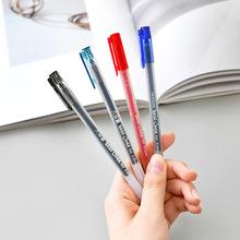 厂价直销大容量中性笔0.5mm0.35mm签字笔红黑蓝色水笔学中性笔