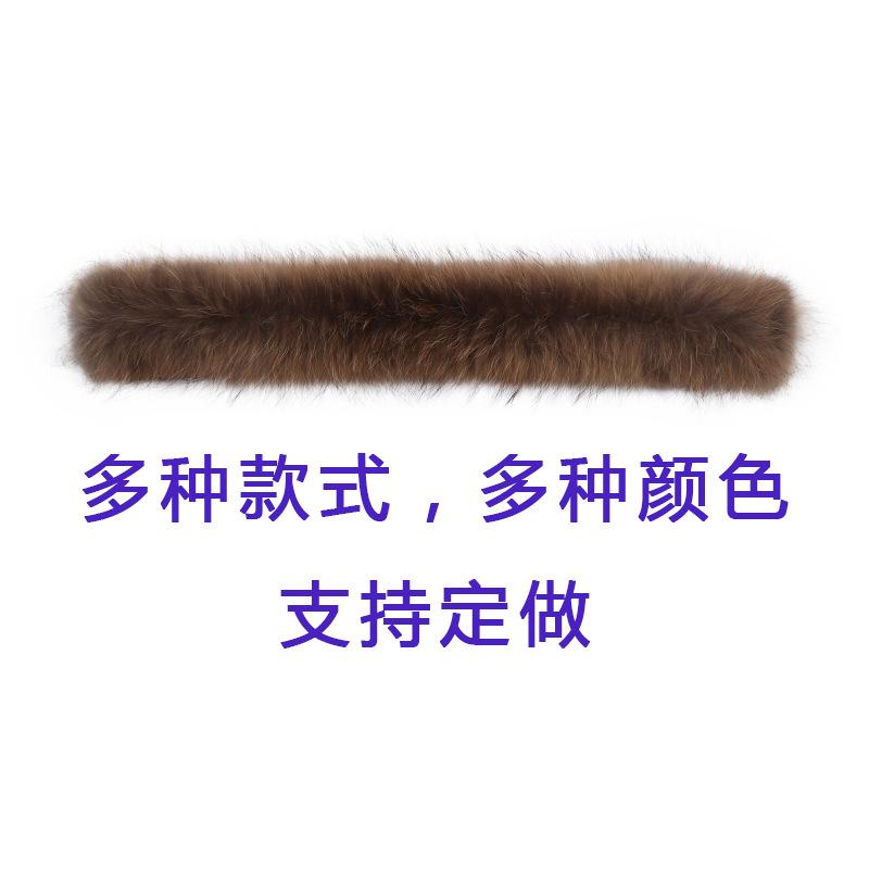定制毛领貉子毛条帽条大衣羽绒服毛领子派克服真毛领女士通用批发