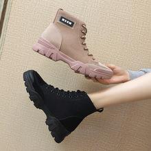 馬丁靴女2019秋冬季新款英倫風短靴高幫沙漠靴子平底單靴跨境女鞋