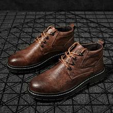 秋冬季男士復古英倫休閑皮鞋韓版高幫男鞋新款保暖青年大頭皮鞋