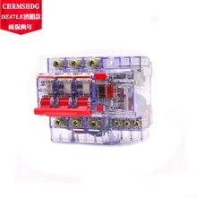 dz47le-63/3P+N 3P透明家用保护器63a小型断路器三相四线漏电开关