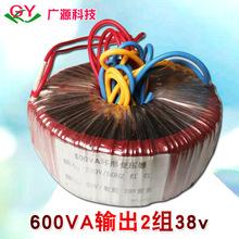 厂家出售纯铜变压器 环形变压器 加湿器变压器 600VA输出2组38v