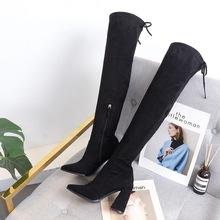 秋冬新款過膝長靴女彈力女靴子瘦腿過膝蓋粗高跟長筒靴顯瘦高筒靴