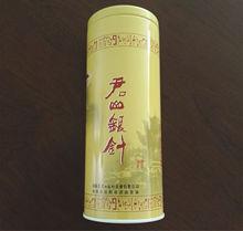 優質廠家定制君山銀針茶葉罐、馬口鐵茶葉罐、小圓罐