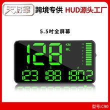 天将军HUD抬头显示器海拔仪时间里程显示车载时钟超速报警器C90
