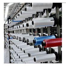 伊犁哈萨克自治州捆草网打捆网泉翔牌厂家直销价格低生产批发