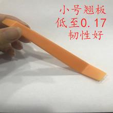 汽車音響拆裝工具塑料撬棒門板拆卸卡扣導航改裝撬板翹板拆卸工具