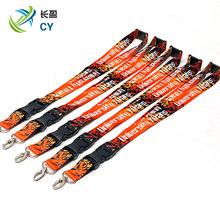 廠家直銷工作證件吊繩定制個性堅實耐用掛帶  多功能掛帶滌綸掛帶