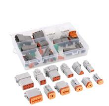 6套2~12引腳防水電線接頭 汽車防水電線連接器插頭殼2.3.4.6.8.12