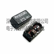PH163539G PH163539 SOP-16 貼片 網絡變壓器