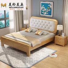 全實木兒童床 1.2單人1米公主1.8米床儲物雙人床現代簡約實木家具