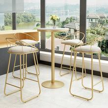 北歐大理石吧臺桌家用小圓桌休閑咖啡廳甜品店高腳桌椅組合小方桌