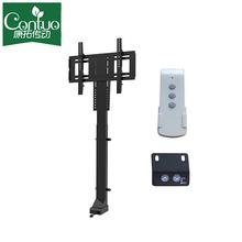 电视柜升降架 全自动32寸到70寸电视固定壁挂框升降支架