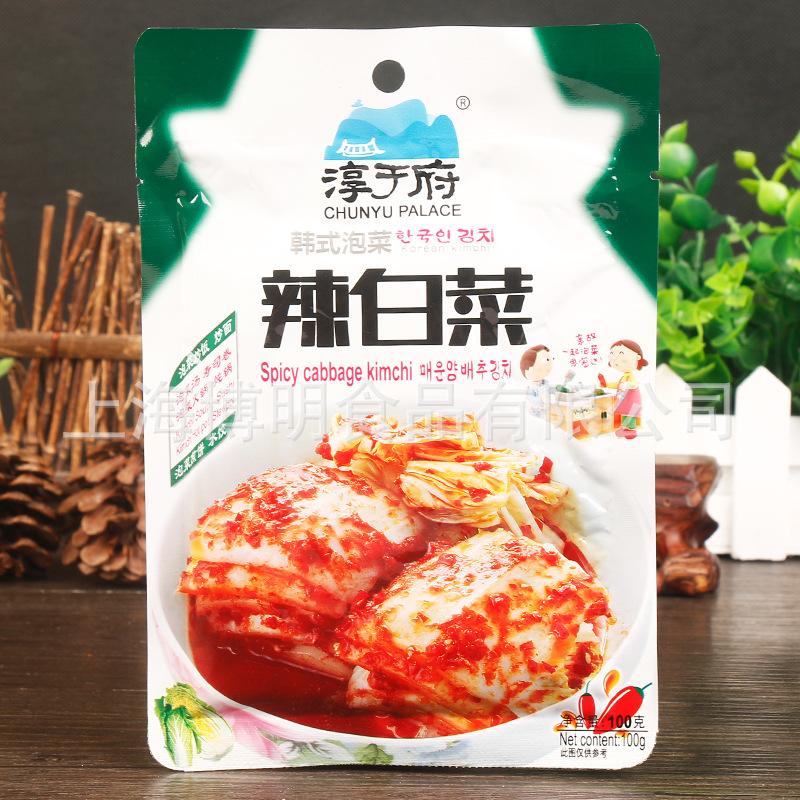 批發淳于府韓式辣白菜100g 韓國手工腌制泡菜小菜下飯菜小吃咸菜