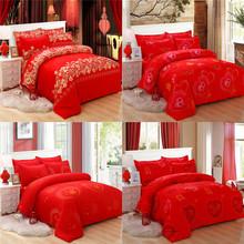 结婚大红色被套单件纯棉1.5米婚庆双人全棉被罩1.8x2.0x2.3被子套