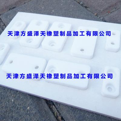 厂家直销加工橡塑类异型法兰平垫片 PTFE密封垫