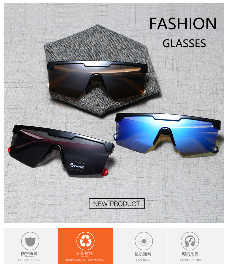 Large frame ladies sunglasses trend one-piece sunglasses men outdoor cycling glasses NHFY196672