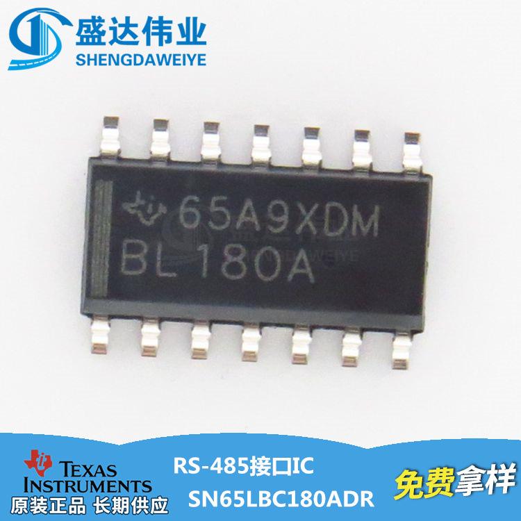 SN65LBC180ADR.jpg