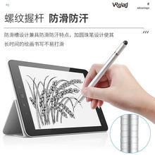 多功能电容笔,三用手写笔,两用手写笔,两用电容笔,两用触控笔