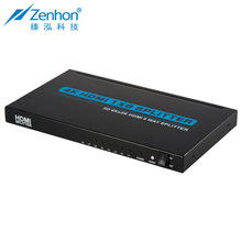 厂家直销4K版HDMI分配器 超清hdmi一进八出分配器 hdmi splitter